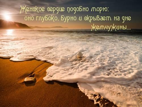 http://mir-kartinok.my1.ru/_ph/165/2/410378756.jpg?1437741718
