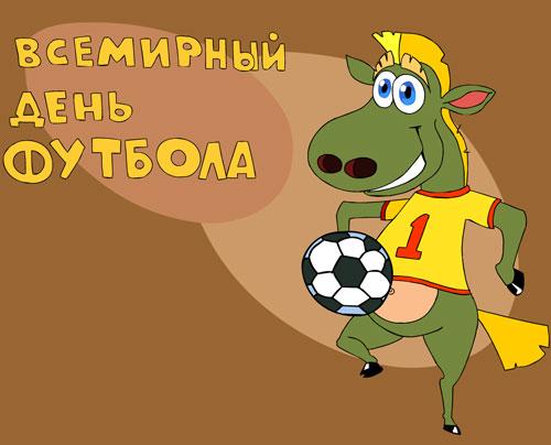 http://mir-kartinok.my1.ru/_ph/281/2/182686448.jpg
