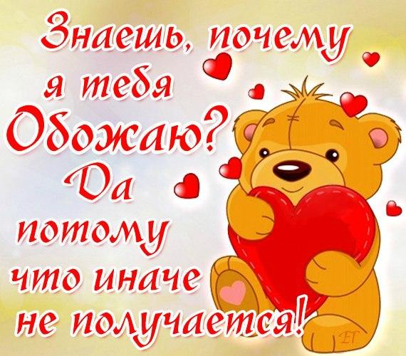 Любовь самое лучшее признание